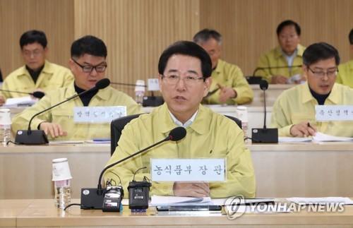 S. Korea steps up bird flu quarantine measures