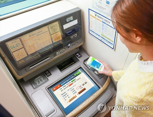 Samsung Pay expanding into mobile banking service