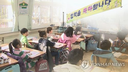 Presidential committee mulls raising class hours for primary school students: official