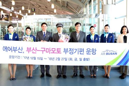 Air Busan to launch charter flights to Kumamoto