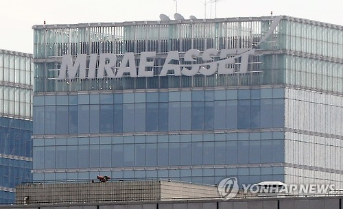 (LEAD) Corporate watchdog probing Mirae Asset Group over inside transactions