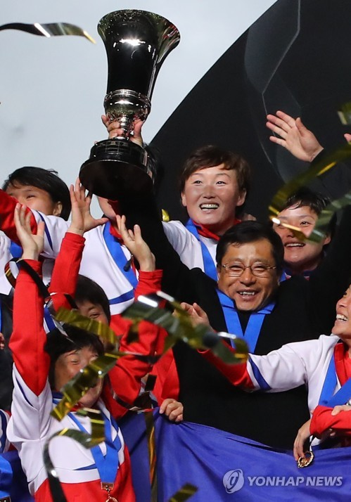 N. Korea women's football coach says boosting players' confidence led to regional title