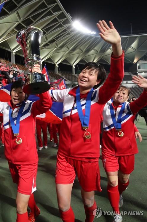 Women's football tournament MVP from N. Korea happy to give joy to Kim Jong-un