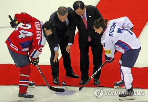 (News Focus) Forming joint Korean Olympic hockey team challenging on many levels