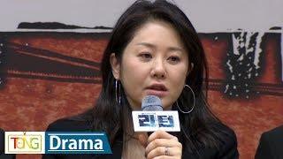 Go Hyun-jung of 'Return' dreams of new type of romantic drama