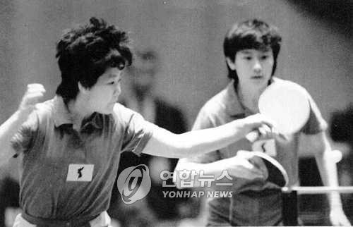 Table tennis stars of two Koreas set for reunion at PyeongChang Paralympics