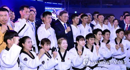 (News Focus) Koreas to be united by traditional martial art of taekwondo -- again