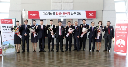 Eastar Jet opens route to Oita this week