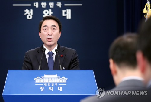 (2nd LD) President Moon infuriated at former leader's accusation over corruption probe