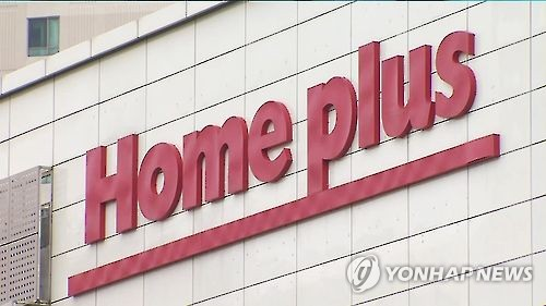 (LEAD) Hypermarket to pay customers damages for selling membership data to insurers
