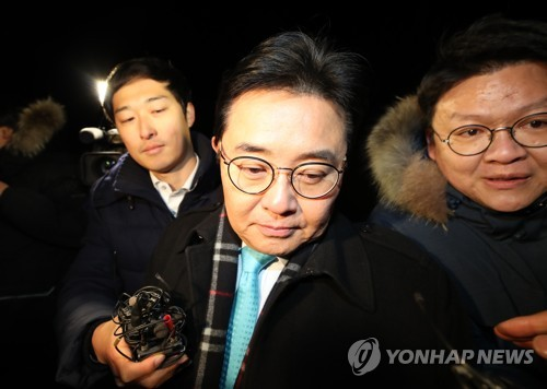Ex-Moon aide indicted in graft probe