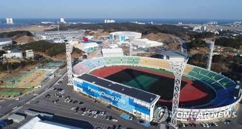 (Yonhap Feature) Gangneung hopes to promote peace through Winter Olympics