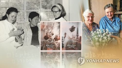 Ex-Austrian nurse of Korean leprosy patients expected to come back to Sorok for visit