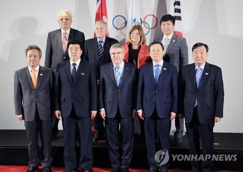 (LEAD) N. Korea to send 22 athletes in three sports to PyeongChang Winter Olympics: IOC