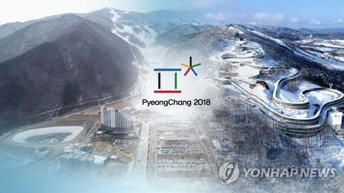 S. Korean presidential office welcomes IOC decision on N.K. Olympic participation