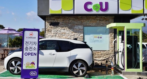 Convenience store CU sets up electric car superchargers on Jeju