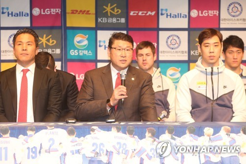 S. Korean hockey director looks for 'solutions' with joint women's team
