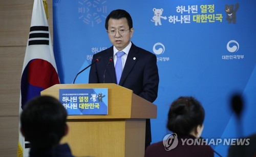 (LEAD) Two Koreas agree on dates, venues for N. Korea's art performances