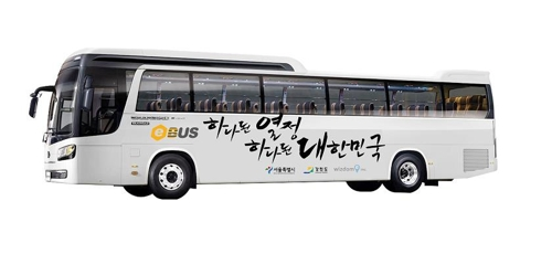 Seoul city to operate free shuttle buses during Olympics