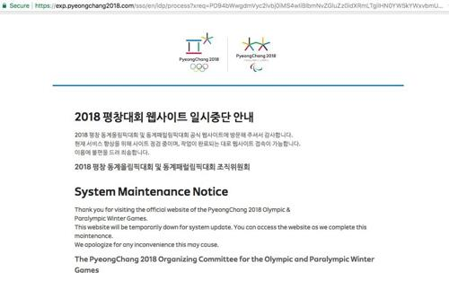(LEAD) (Olympics) PyeongChang organizers cyber-attacked during opening ceremony