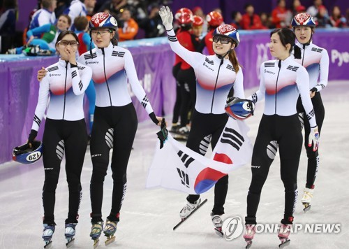 (2nd LD) (Olympics) S. Korea wins gold in women's 3,000m relay short track