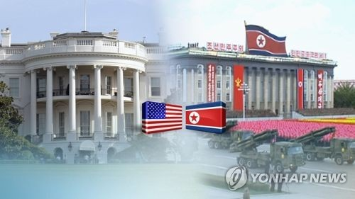 (News Focus) Guarded optimism rises over prospect of U.S.-N.K. dialogue