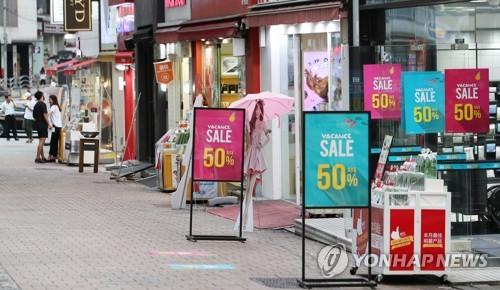 (News Focus) S. Korea still smarting from China's THAAD retribution