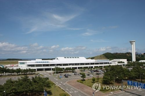 Gangwon gov't to promote Yangyang airport after Olympics