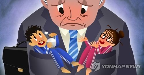 (Yonhap Feature) Increasing number of grown-up S. Koreans live with parents for financial reasons