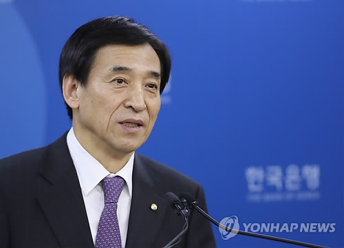 S. Korea to see 0.3 pct dip in exports to U.S. due to protectionism: BOK chief
