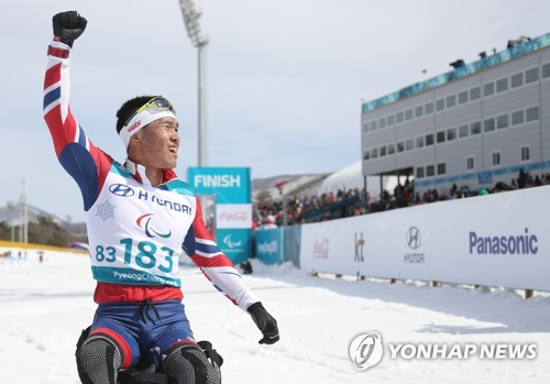 S. Korea gets 1st Winter Paralympics gold after 26 yrs