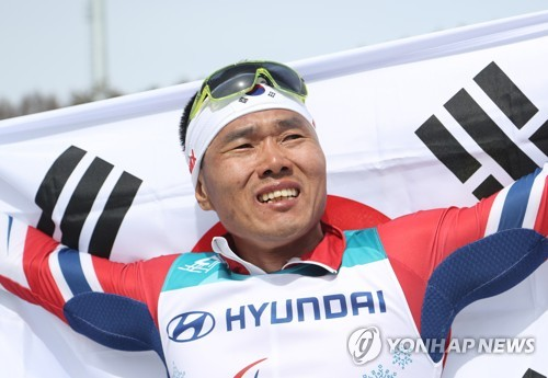 Teary S. Korean para Nordic skier thanks his mother for Paralympic gold