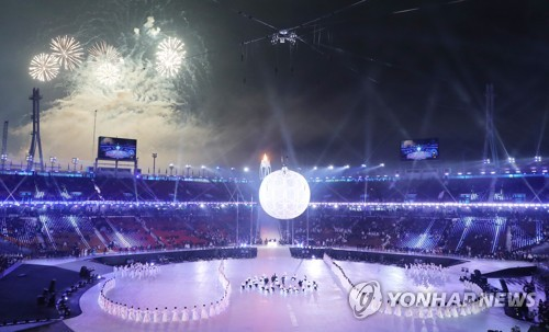 (LEAD) Largest Winter Paralympics to close in PyeongChang