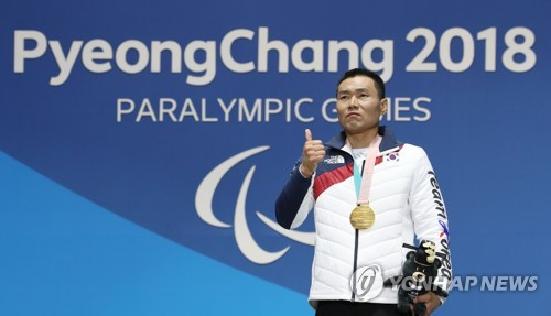 (LEAD) S. Korea falls short of medal target but delivers plenty of excitement at PyeongChang Paralympics