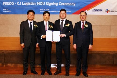 CJ Logistics, Russia's FESCO ink partnership deal