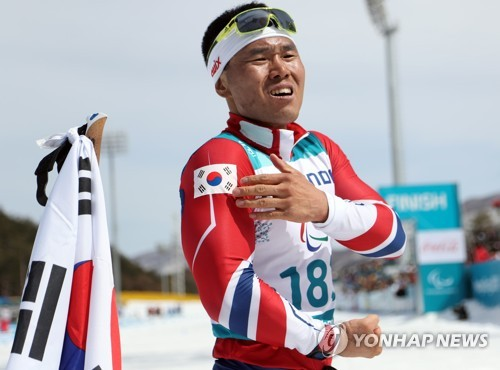 Gold medal-winning skier to carry S. Korean flag at PyeongChang Paralympics closing ceremony