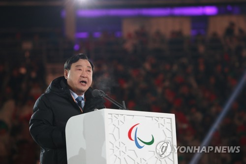 PyeongChang 2018 chief organizer sees strong legacy for Winter Paralympics