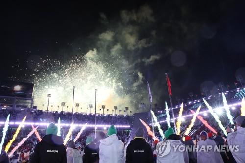 International Paralympic Committee head says athletes 'pushed boundaries of human endeavor' at PyeongChang