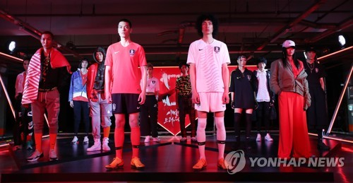 (LEAD) S. Korea unveil new kit for 2018 FIFA World Cup