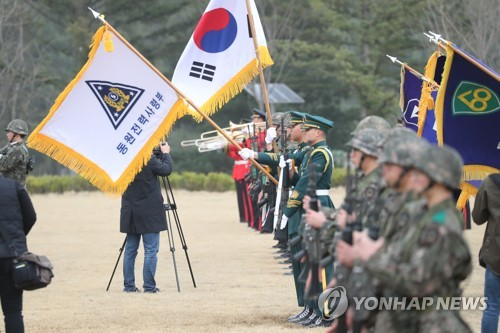 (Yonhap Feature) Turning 50, S. Korea's reserve troops eye major transformation