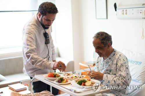 Foreign patient arrivals down in 2017 for first time