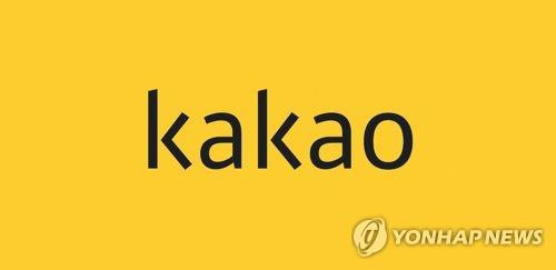 Kakao to inject large sums into investment firm, overseas operations
