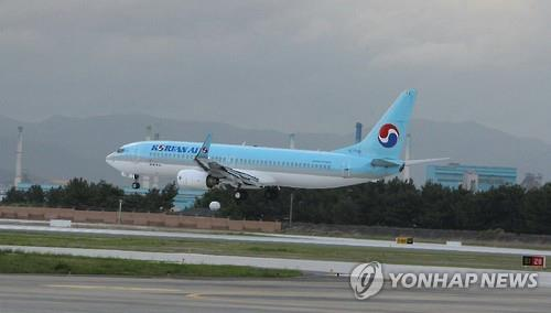 (LEAD) Korean Air to examine all B737 jets following engine failure on U.S. carrier