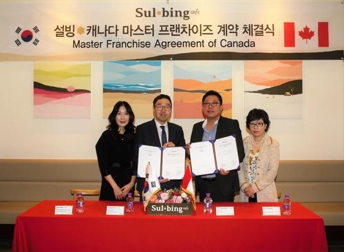 S. Korean dessert cafe chain Sulbing taps Canada