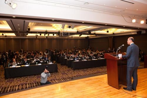 Opening price of 5G spectrum auction set at 3.3 tln won