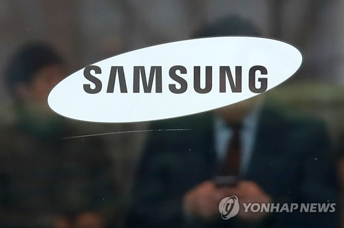 (LEAD) Court accepts Samsung's request to suspend disclosure of workplace environment reports