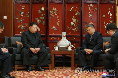 (LEAD) N.K. leader mourns Chinese tourists killed in bus accident