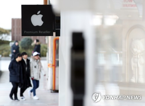 Apple Korea names former Samsung exec as new head