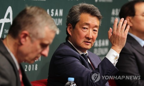 (LEAD) Trump, Kim may agree to statement on peace and denuclearization at least: Victor Cha