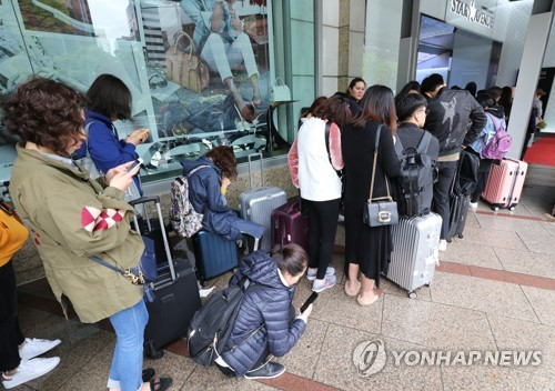 S. Korean duty-free sales reach record high in March